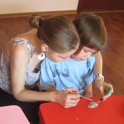 Autism Albastru - Si tu poti crede in MINE